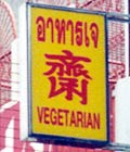 Three languages, one message: good food